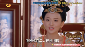 So far she's the actual Empress of China
